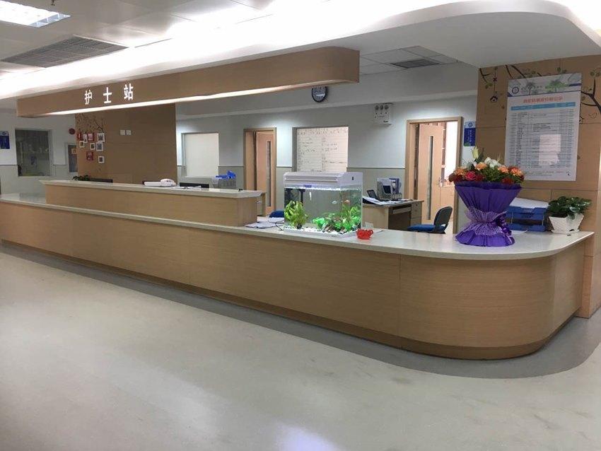 护士站家具